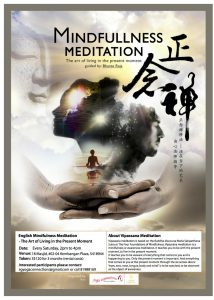 Meditation In Singapore